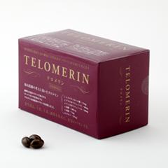 テロメリン